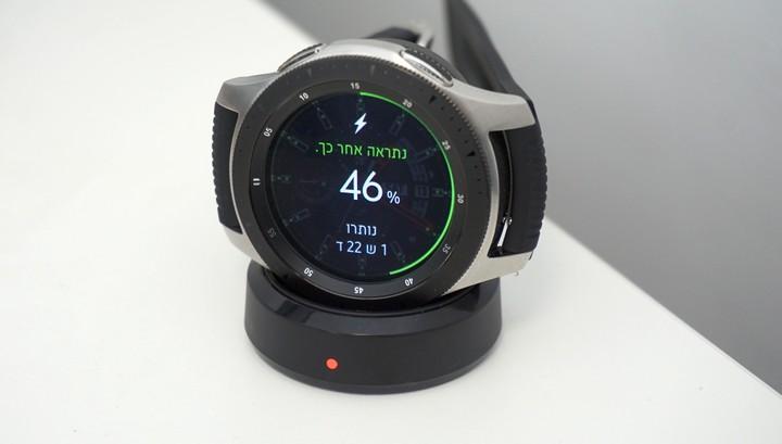 טעינה אלחוטית בשעון החכם Galaxy Watch