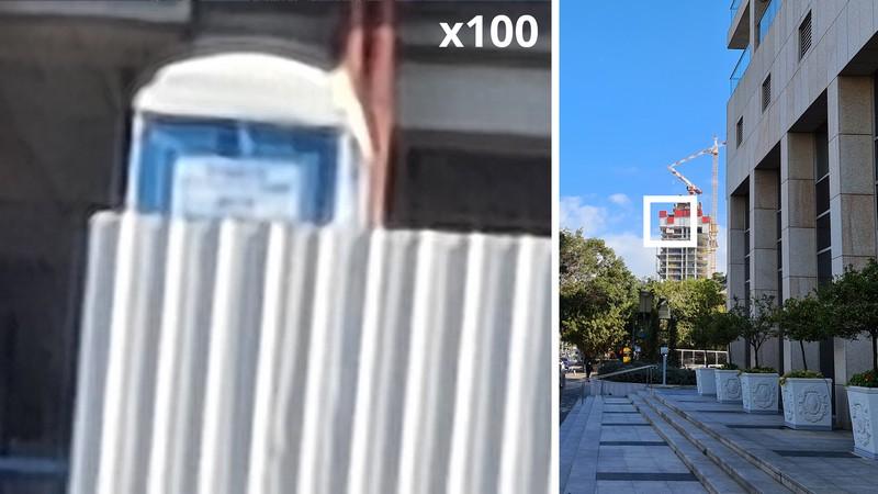 המחשה של צילום בזום (תקריב) x100 במצלמת סמסונג גלקסי אס 20 אולטרה